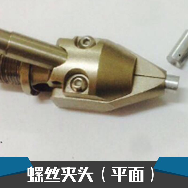 厂家供应吸气式螺丝机夹头 电批螺丝机夹头 自动锁螺丝机夹头