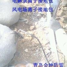 青岛离子接地包供应商,纳米碳防腐接地线报价,铜包钢接地施工厂家图片