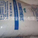 供应用于包装/色母的LDPE 艾尼化学FP20