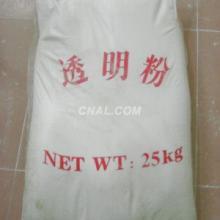 供应用于填充料的万江透明粉批发,价格优惠,货源充足