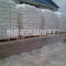供应用于工农业及专用的滑石粉