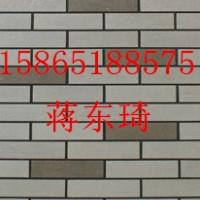 RY福建供應軟瓷磚,劈開磚 图片|效果图