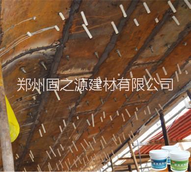 供应河南特种专业粘钢加固工程,河南粘钢特种专业工程承包,河南粘钢特种专业加固工程,河南特种专业粘钢补强加固工程