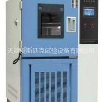现货供应高低温箱,高低温试验箱,恒温恒湿试验设备,含第三方计量检测合格证书