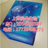 供应大鼠(STK11)ELISA试剂