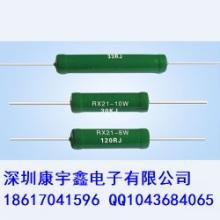 供应功率绕线电阻/绿色漆线绕电阻器RX21 5W10W大功率线绕电阻器批发