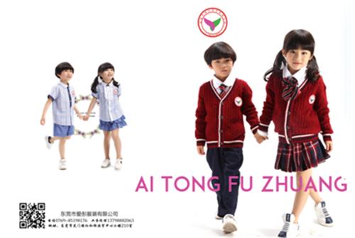班服校服订做校服厂家订做小学生校服幼儿园园服便宜定做