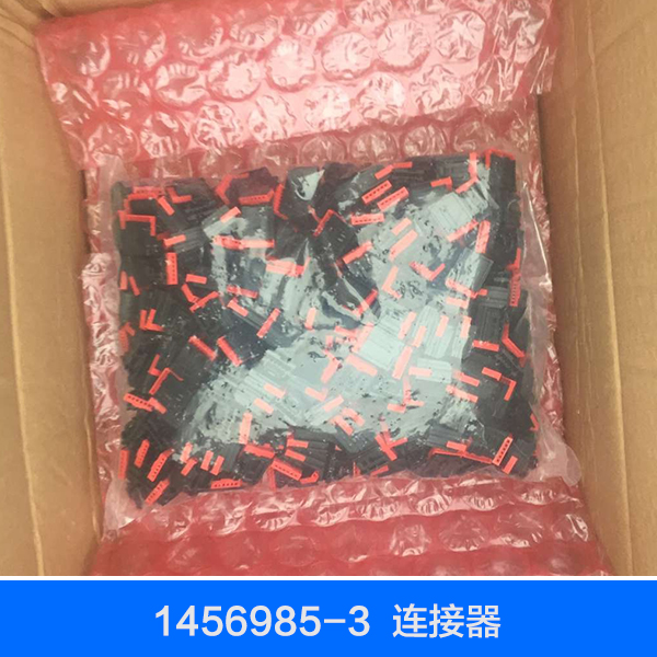 供应用于元器件产品的江苏连接器生产厂商,江苏连接器生产厂商排名