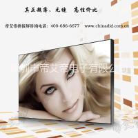 供应用于三星DID面的70寸高清超级单体大屏幕