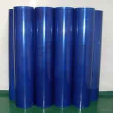 PET扩散膜增光片使用耐高温PET保护膜硅胶PET保护膜批发