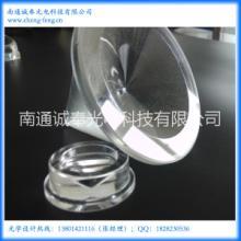 供应锥形车灯玻璃透镜加工厂家 车灯玻璃透镜加工价格 江苏车灯玻璃透镜设计加工厂家