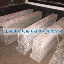供应上海坤惠反击破板锤批发