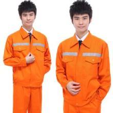 广州环卫工人工作服定做,花都区工程工作服定制,物流工衣订制批发