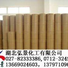 脱氧熊果苷 脱氧熊果苷生产厂家 脱氧熊果苷价格