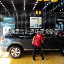 供应专业生产洗车房玻璃钢格栅板玻璃钢地格栅地沟盖板网格板批发