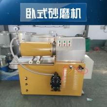 供应不锈钢卧式砂磨机,超细研磨机,厂家直供,质量保证