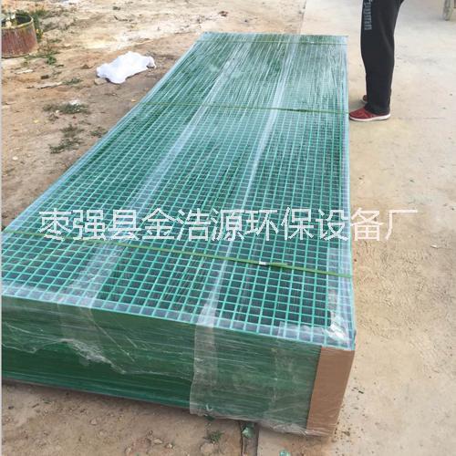 洗车房玻璃钢格栅图片/洗车房玻璃钢格栅样板图 (4)
