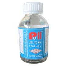 供應2級150ml凈化瓶滑油取樣瓶圖片