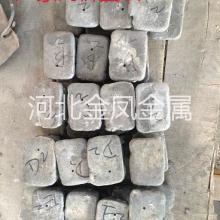 供应天津回收钕铁硼 天津回收钕铁硼、天津回收镨钕、金属铽、金属镝批发
