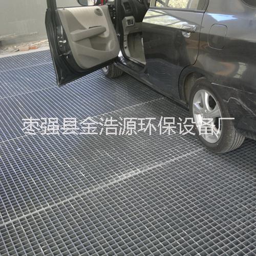 洗车房玻璃钢格栅图片/洗车房玻璃钢格栅样板图 (2)
