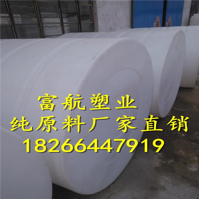 供应用于储运的1T塑料桶、塑料罐生产厂家