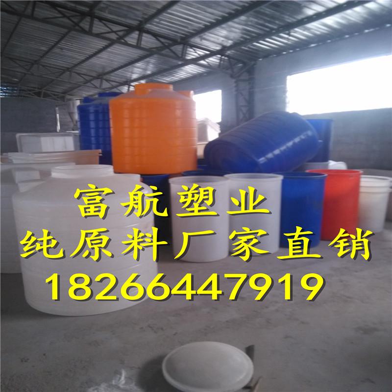 供应用于储运的1吨塑料桶价格、1立方化工级圆桶
