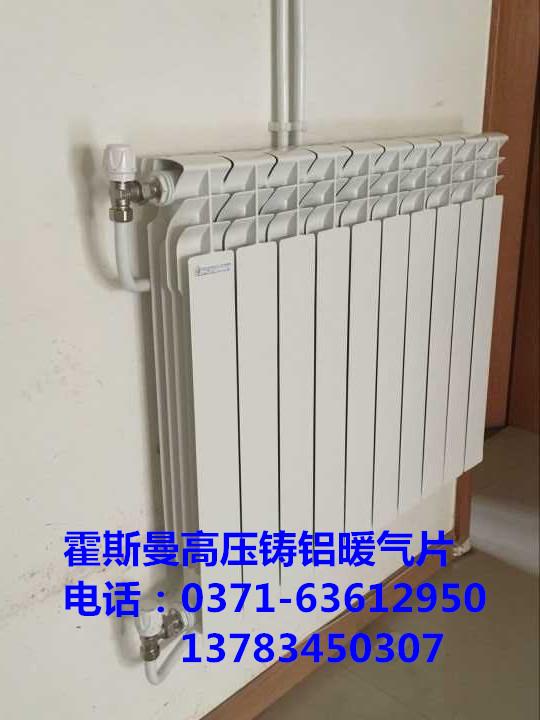 路灯智能控制器厂家_路灯智能控制器供应商