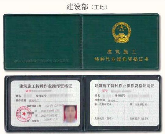 司机_司机供货商_广州塔吊司机证考试报名中心
