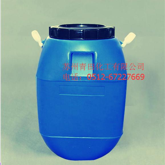 苏州分散剂厂家批发,水性分散剂厂家直销,苏州最好的水性分散剂供应商