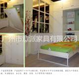 供应意派多功能家具,隐身床,壁床