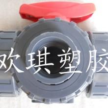 供应PVC内丝三通球阀-塑料三通球阀