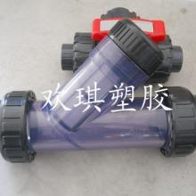 供应塑料Y型过滤器-双活接Y型过滤器批发