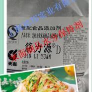 复配方便米面制品水分保持剂图片