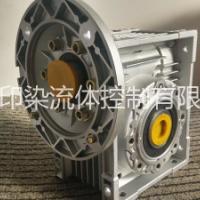广东深圳涡轮减速箱RV63 涡轮减速箱RV63批发 涡轮减速箱RV63 厂家