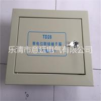 供应TD28总等电位箱 总等电位联接端子箱 局部等电位联接