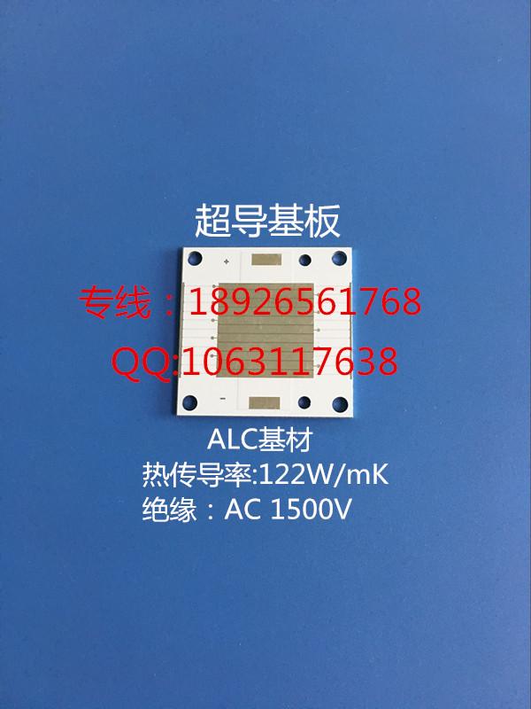 供应用于大功率的超导铝基板生产,超导铝基板生产厂,深圳超导铝生产厂家