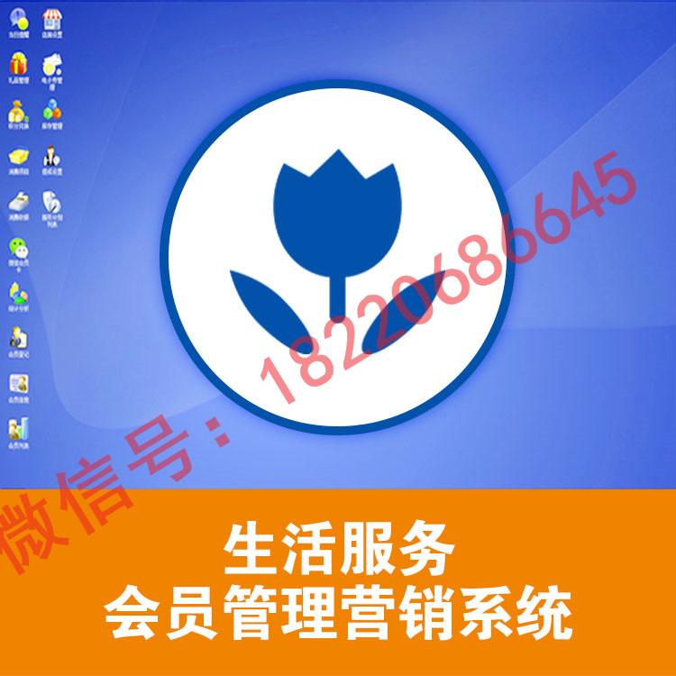酒店会员管理软件图片/酒店会员管理软件样板图 (1)