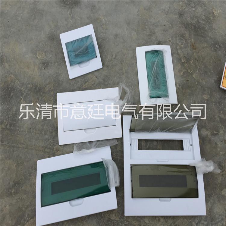 供应用于配电箱生产的梅兰型箱塑料盖板 仿梅兰箱面板