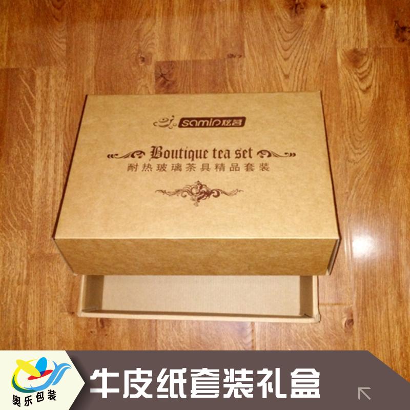 供应用于-的牛皮纸套装礼盒 礼盒批发内蒙古呼和浩特