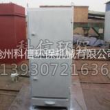 PL单机振打除尘器 单机除尘器 小型单机除尘器 除尘效率高单机集尘器