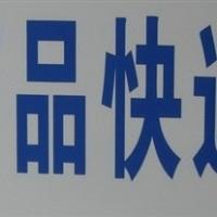 夏普彩电电视南宁报修电话
