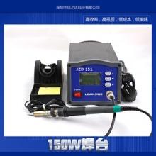 供应用于电子产品焊接的150W焊台150W高频涡流电焊台.150W智能恒温焊台.太阳能光伏组件大功率烙铁批发
