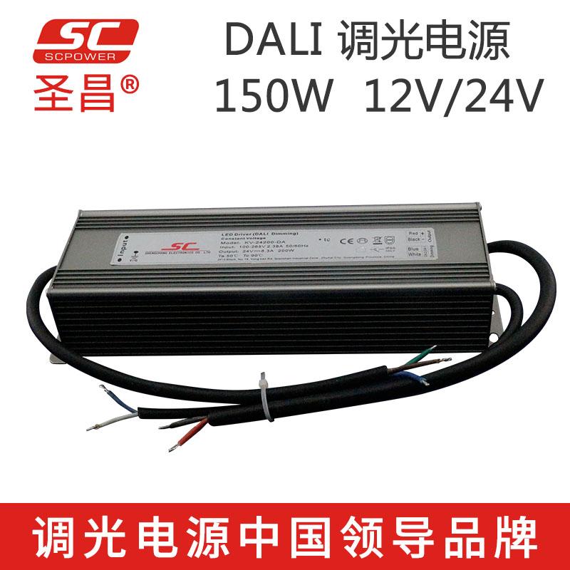 供应DALI调光电源150W 12V 调光效果好,品质保证 DALI电源