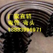 济南L360燃气弯管生产厂家图片