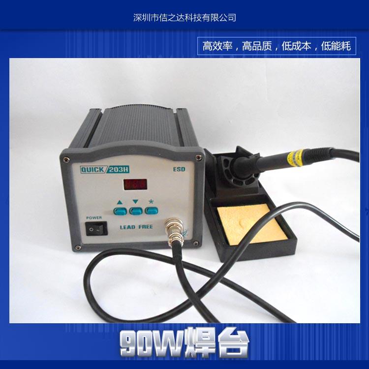150W高频涡流电焊台.150W智能恒温焊台供应90W焊台