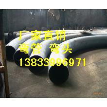 天津不锈钢弯管批发价格图片