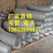 L360弯管DN600图片