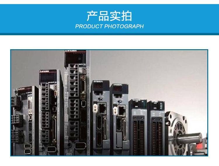 泰安三菱伺服电机mr-j4-20价格