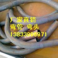 盖州316L不锈钢弯管标准图片