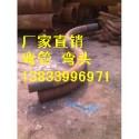 长海陶瓷耐磨弯管报价图片
